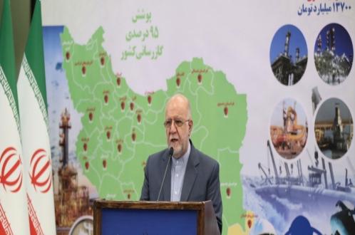 İran Nüfusunun %95'inden fazlası doğalgaz arzı ağından yararlanmaktadırlar